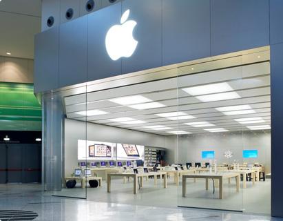 Elenco Apple Store in Italia | Elettronica Open Source