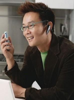 Bluetooth come funziona
