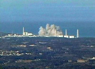 alarme nucleare tsunami giappone