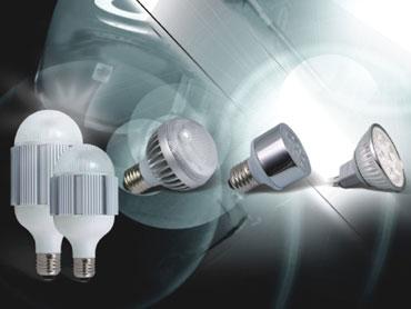 Illuminazione led conviene passare alle luci led for Lampadine led casa
