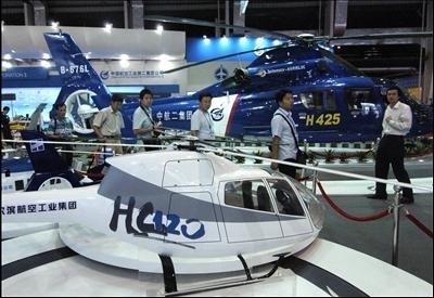 airshow cina 2010: tecnologia militare e aerospaziale