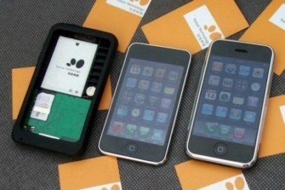 trasformare l'ipod in iphone con l'Apple Peel 520
