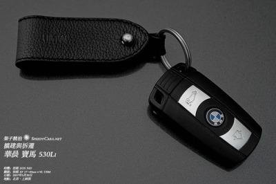 la crittografia asimmetrica rende più sicura la vosta auto