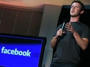 Facebook ha smentito la creazione di un telefono