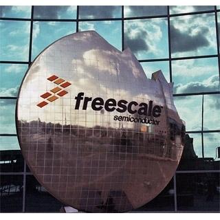 Un futuro Freescale