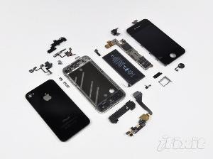 iPhone 4 fatto a pezzi