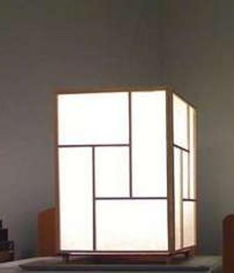 Lampada in stile giapponese