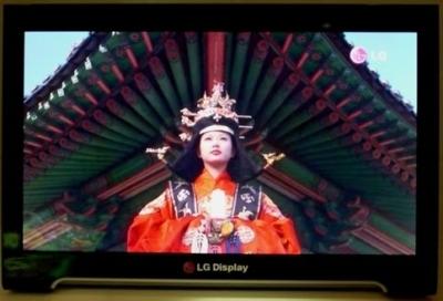 schermo WOLED della LG