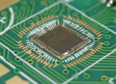 microprocessore aria