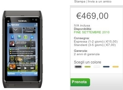 Nokia N8 disponibile in prevendita anche in Italia