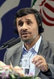 Premier iraniano