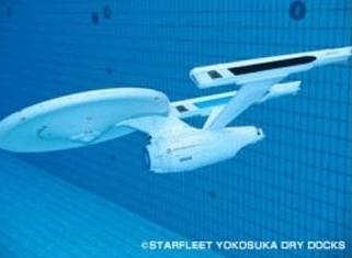 Sottomarino Star Trek