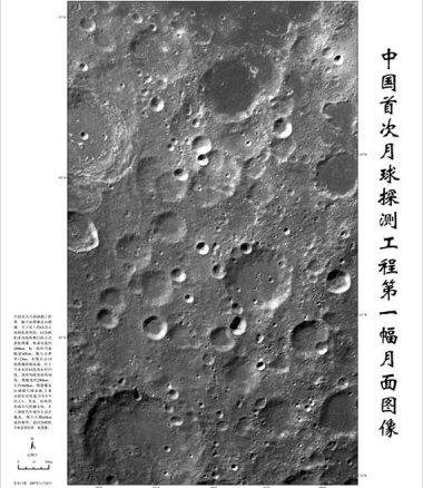 Foto scattata dalla sonda Chang'e-1