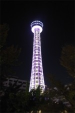 LED La Yokohama Tower illuminata LED da Philips
