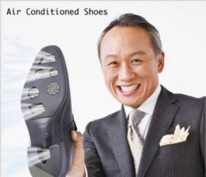 scarpe aria condizionata