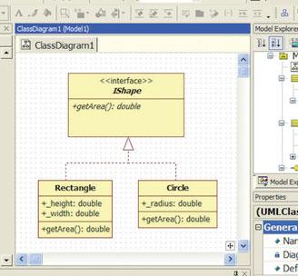 Figura 6: progetto SmartUML dopo aver eseguito le operazioni preliminari di configurazione.