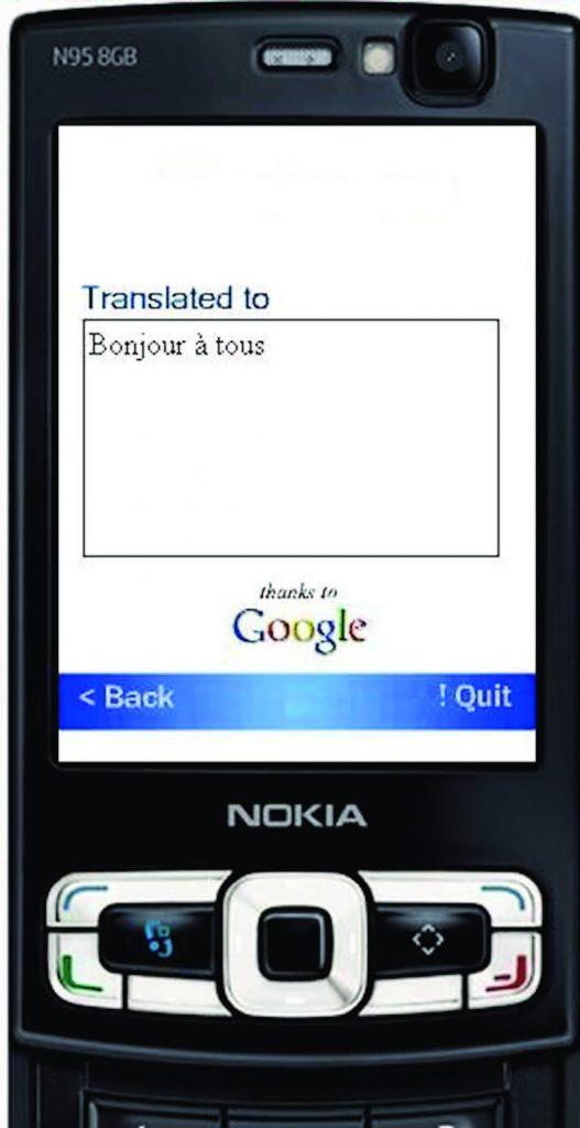 Figura 2: Google Translator, Interfaccia