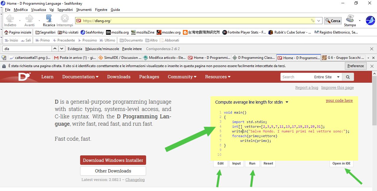 Figura 1: sulla home page del sito https://dlang.org/ è possibile testare i propri listati in linguaggio D