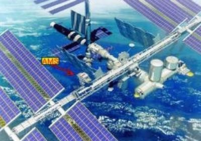 Alpha Magnetic Spectrometer pronto alla missione nello spazio