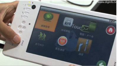 LifeTouch Android