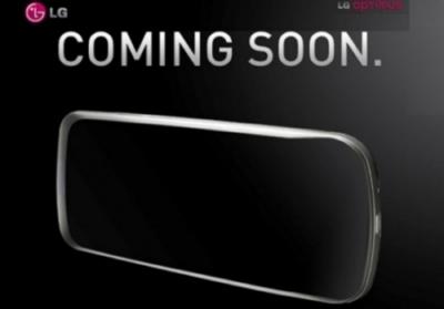 Processore NVIDIA Tegra 2: in arrivo Smartphone LG con processore Tegra 2