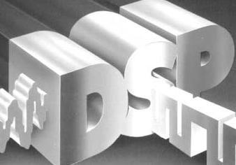 Alla scoperta dei D.S.P.