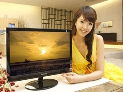 monitor ecologici Samsung